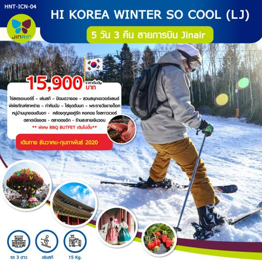 HNT-ICN-04 HI KOREA WINTER SO COOL (LJ)