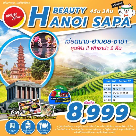 BEAUTY HANOI SAPA 4D 3N