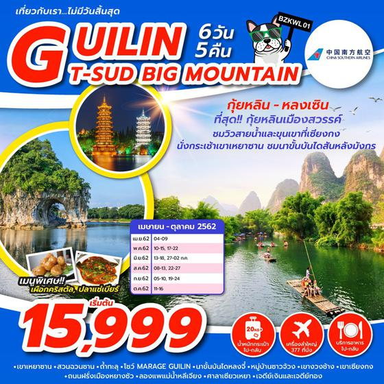 BZKWL01 T-SUD BIG MOUNTAIN GUILIN 6D5N