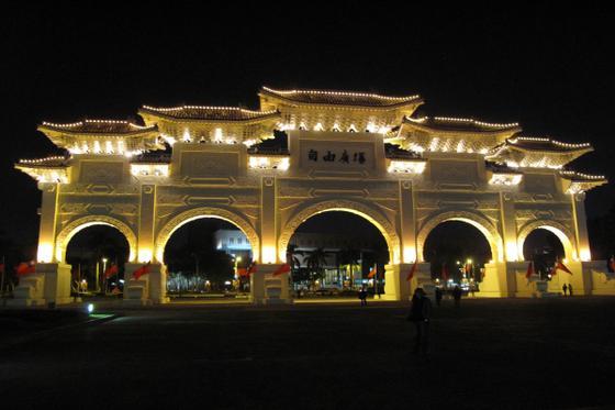 XW-T37:Taiwan Special ไต้หวัน ไทเป ไทจง หมู่บ้านสายรุ้ง 4วัน 3คืน